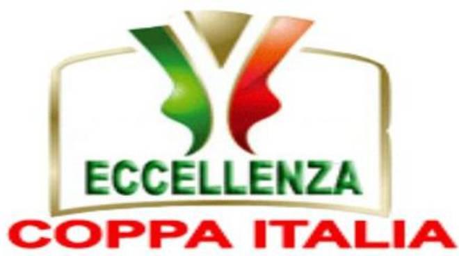 Logo Coppa Italia Eccellenza