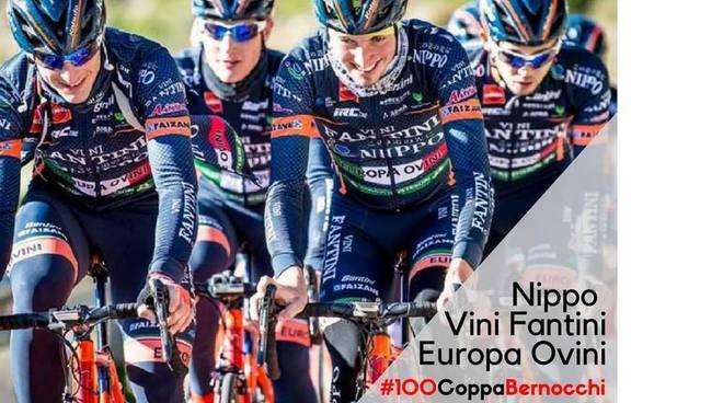 100a Coppa Bernocchi 2018 - Le squadre partecipanti