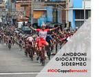 Andreoni Giocattoli - Sidermec