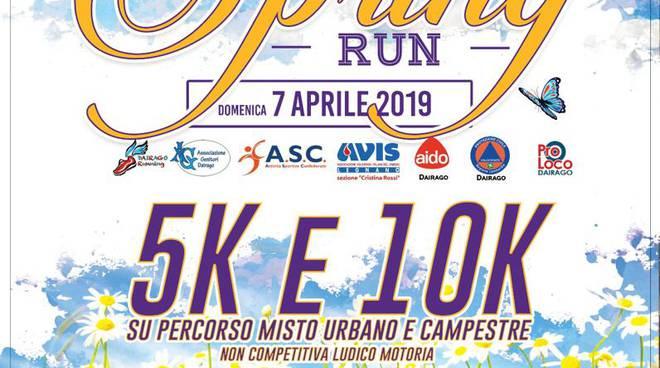 Dairago Spring Run