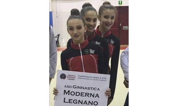 Ginnastica Moderna Legnano Serie C