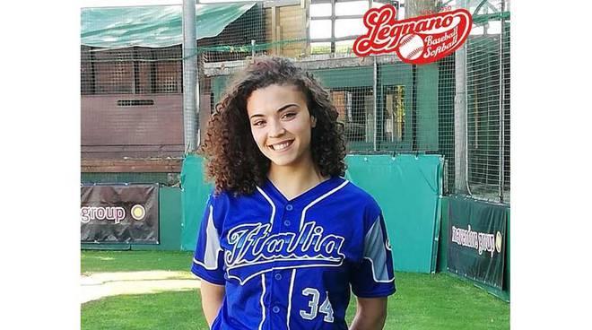 Fadwa Ben Karim Nazionale Under 19 Softball