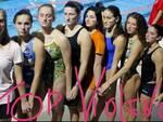 Rari Nantes Legnano Nuoto Sincronizzato Giornata Mondiale contro la Violenza sulle Donne