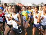 63° Campaccio 2020 World Athletics Cross Country Permit 2020 Gara femminile