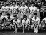 A.C. Legnano 1989/90 Serie C2