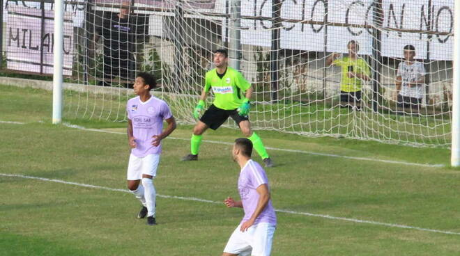 A.C. Legnano Serie D 2021/22